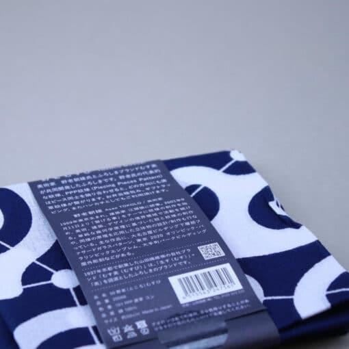 Furushiki blue